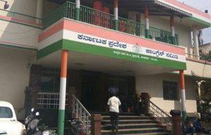 Karnataka Election Results 2018 LIVE UPDATES