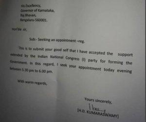 karnataka assembly election 2018 results :