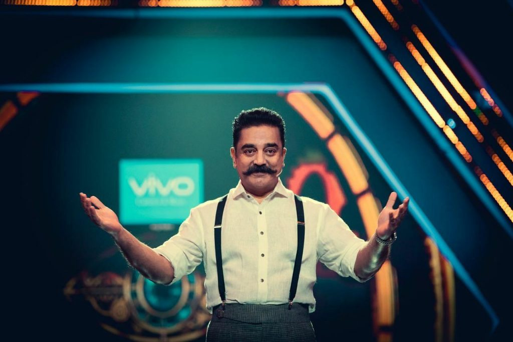 Big boss2 tamil : Kamal Haasan - பிக் பாஸ் 2 தமிழ் கமல் ஹாசன்