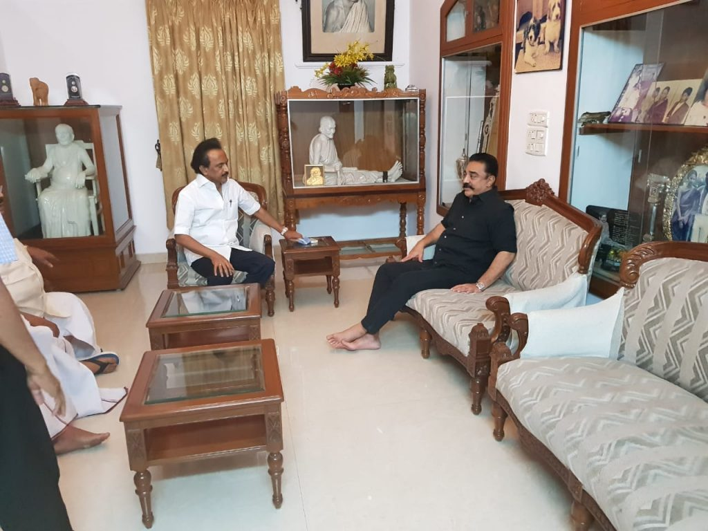 kamal haasan in karunanidhi house