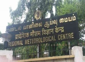 cyclone fani path, cyclone fani latest news, சென்னை வானிலை ஆய்வு மையம்