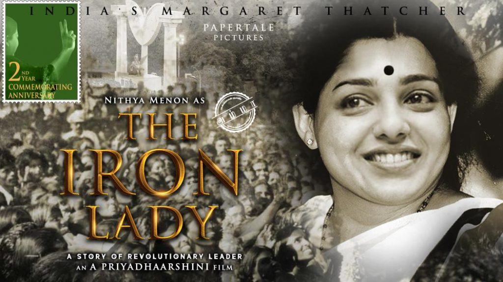 Jayalalithaa biopic The Iron Lady, ஜெயலலிதா வாழ்க்கை வரலாறு