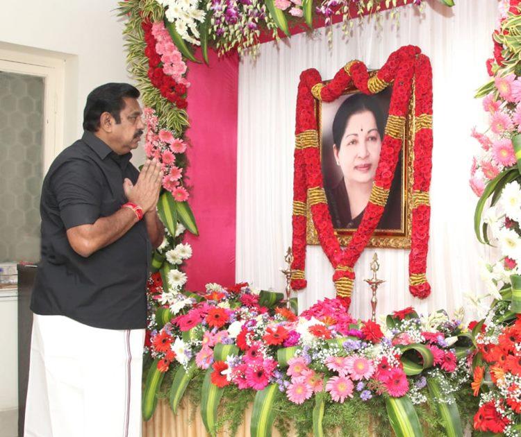 J Jayalalitha 2nd Death Anniversary
