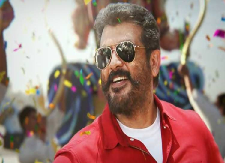 viswasam box office collection