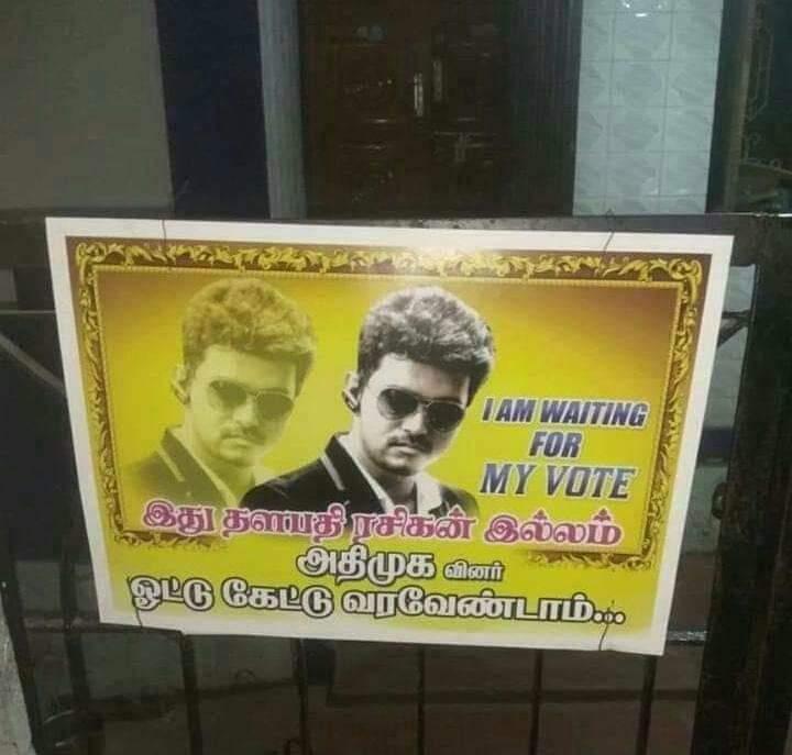 Vijay Fans Banner against AIADMK