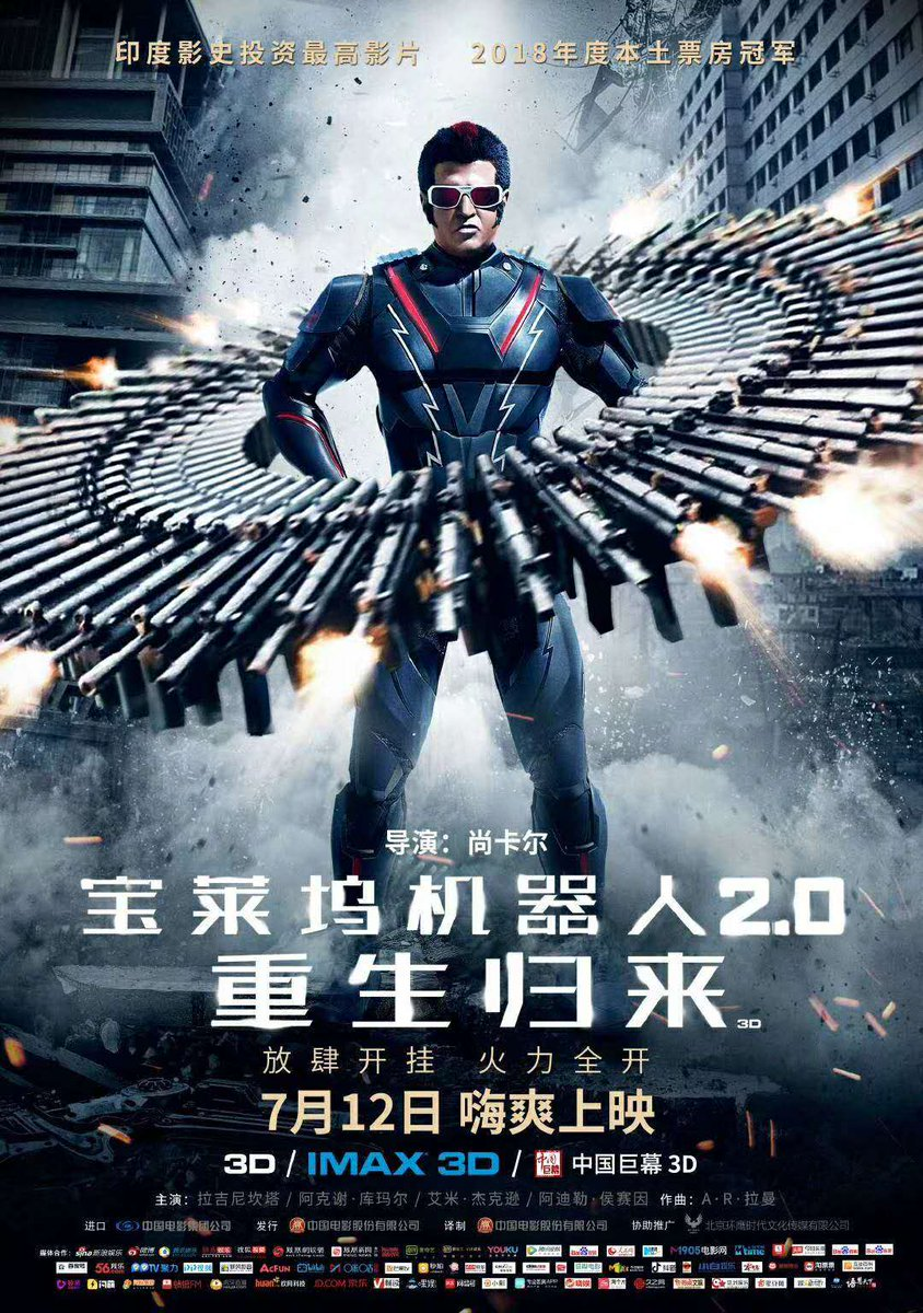 2.0 to releases in China