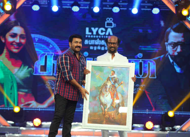Kaappaan Audio Launch Event