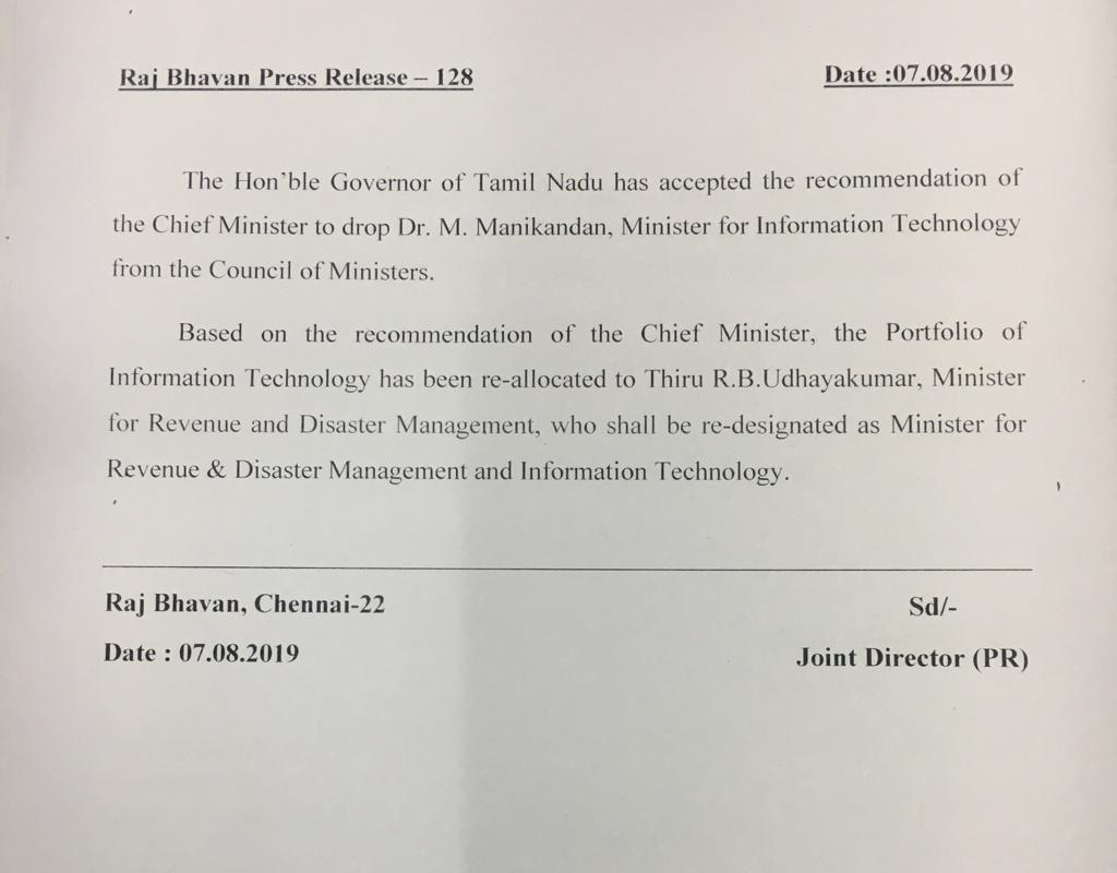 Tamil Nadu Information technology minister M Manikandan sacked