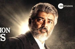 Ner Konda Paarvai Full Movie Download TamilRockers, நேர்கொண்ட பார்வை, தமிழ் ராக்கர்ஸ், Ajith Ner Konda Paarvai