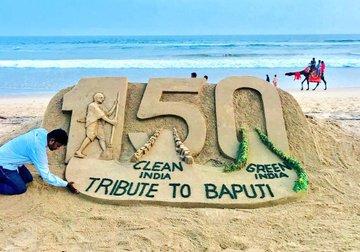 Gandhi 150 birth anniversary