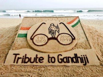 Gandhi Tribute