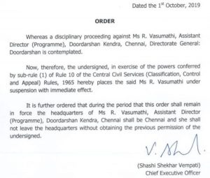R Vasumathi suspended, Doordarshan kendra chennai R Vasumathi, சென்னை தூர்தர்ஷன், ஆர்.வசுமதி சஸ்பெண்ட்