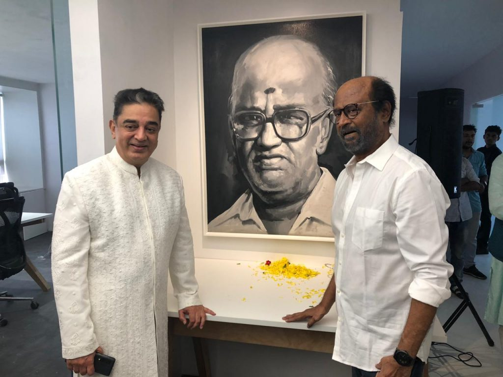 Actor Rajinikanth talks about Thiruvalluvar issue