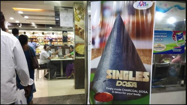 Valentines day 2020 A2B prepares special Charcoal Dosa