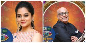 Bigg Boss 4 tamil review score