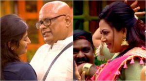 bigg boss 4, vijay tv, suresh chakravarthy, archana, பிக் பாஸ், பிக் பாஸ் 4, சுரேஷ் சக்ரவர்த்தி, அர்ச்சனா, ரியோ ராஜ், அனிதா சம்பத், விஜய் டிவி, கமல்ஹாசன், reo raj, anitha sambath, sanam shetty, bigg boss 4, bigg boss tamil, kamal haasan