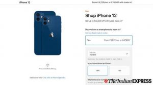 Iphone 12 discount trade in bank credit exchange offers in India tamil news