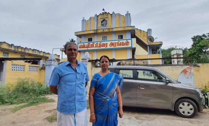 Tamil Cinema News, Director Mysskin
