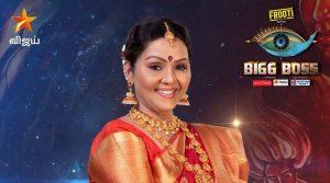Bigg Boss Tamil Fathima Babu Vijay tv
