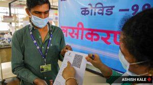 Coronavirus vaccine on march 1 all above 60 45 plus with comorbidities Tamil News